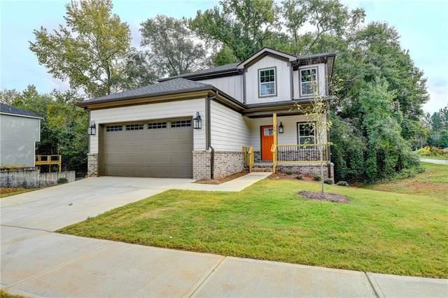 10 Magan Court, Porterdale, GA 30014 (MLS #6952825) :: Path & Post Real Estate