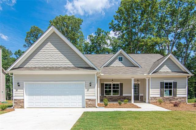 60 Holly Farms Court, Rockmart, GA 30153 (MLS #6952872) :: North Atlanta Home Team