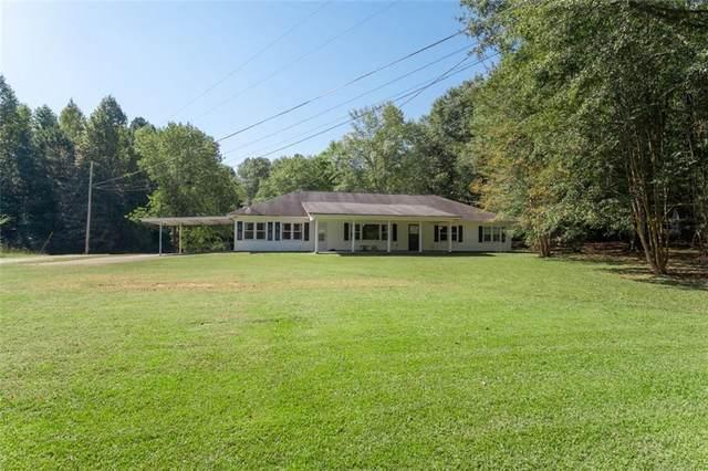 3317 Clay Road, Austell, GA 30106 (MLS #6952912) :: North Atlanta Home Team