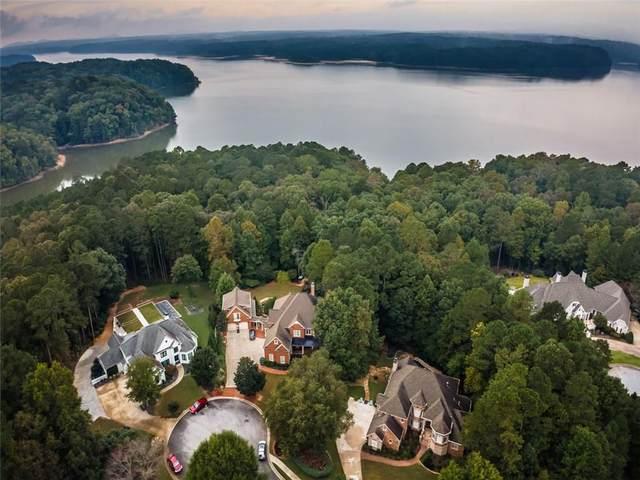 2032 Gold Leaf Parkway, Canton, GA 30114 (MLS #6953310) :: Dawn & Amy Real Estate Team