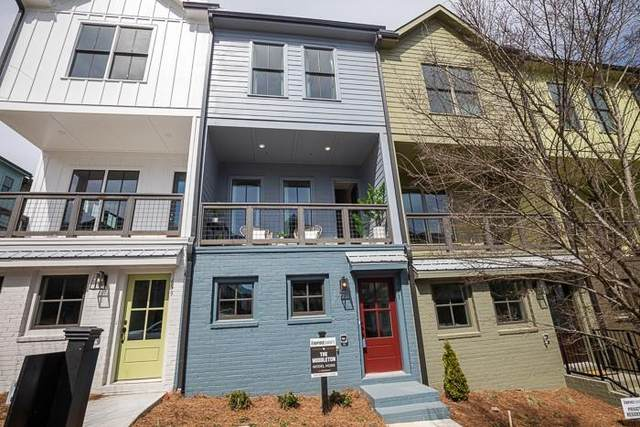 738 Perch Place SE #230, Atlanta, GA 30316 (MLS #6953353) :: Dawn & Amy Real Estate Team