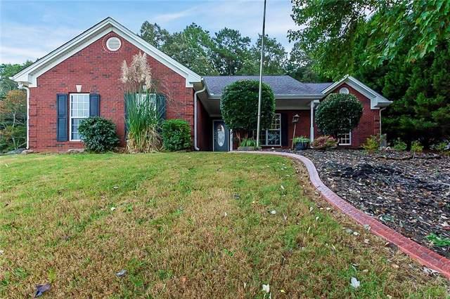 460 Flyway Lane, Winder, GA 30680 (MLS #6953499) :: The Kroupa Team | Berkshire Hathaway HomeServices Georgia Properties