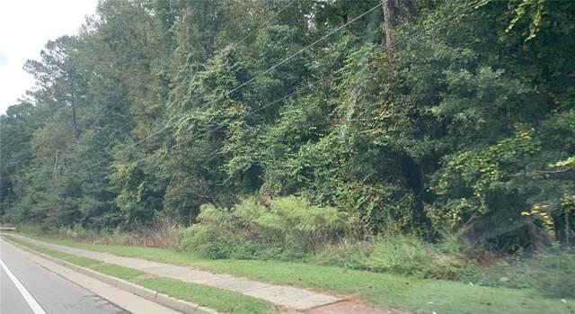 2205 Sugarloaf Parkway, Lawrenceville, GA 30046 (MLS #6953959) :: North Atlanta Home Team