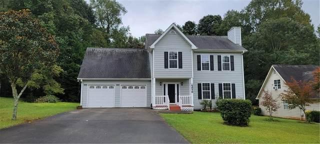 4070 Crabapple Drive, Gainesville, GA 30507 (MLS #6954150) :: North Atlanta Home Team