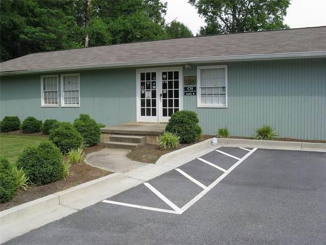4494 Stone Mountain Highway, Lilburn, GA 30047 (MLS #6954273) :: Cindy's Realty Group
