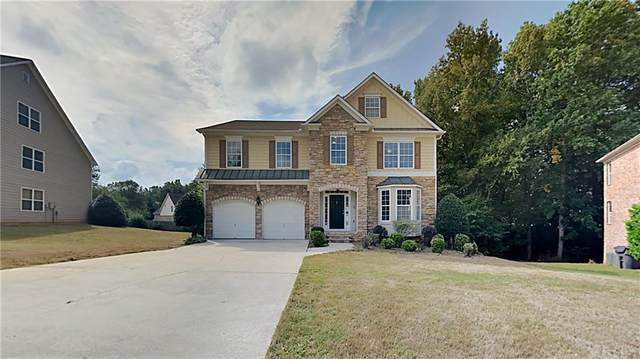 345 Chalmette Court, Mcdonough, GA 30252 (MLS #6954682) :: North Atlanta Home Team