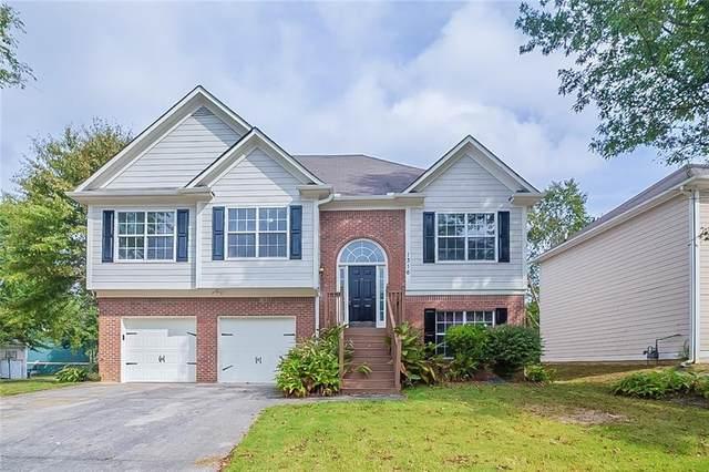 1316 Cumberland Creek Terrace SW, Marietta, GA 30008 (MLS #6954687) :: North Atlanta Home Team