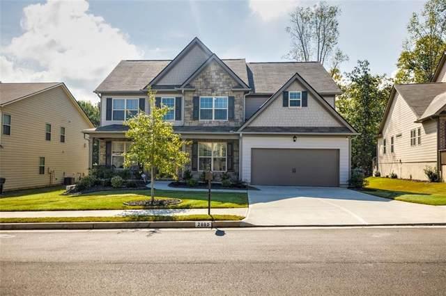 2880 Bluestone Drive SW, Atlanta, GA 30331 (MLS #6954996) :: North Atlanta Home Team