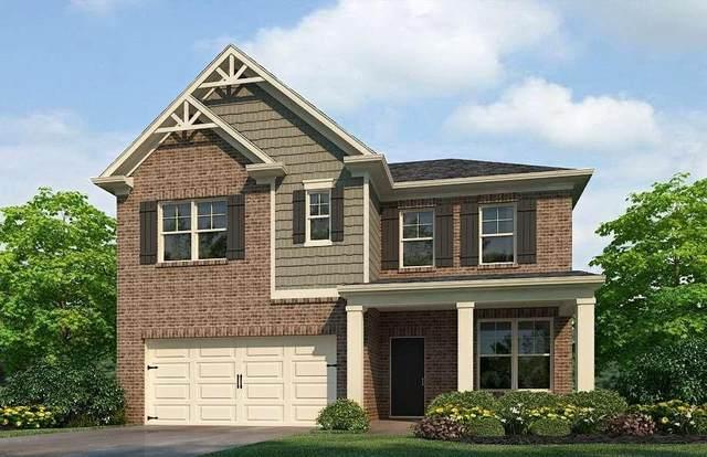 304 Coverview Court, Jonesboro, GA 30238 (MLS #6955008) :: North Atlanta Home Team