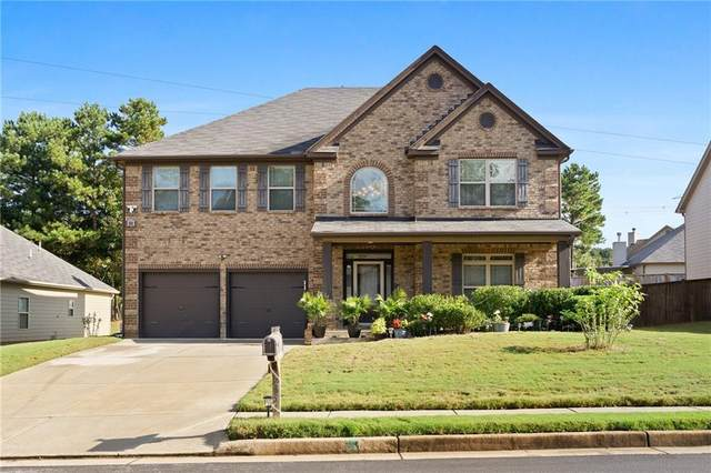 9854 Musket Ridge Circle, Jonesboro, GA 30238 (MLS #6955323) :: North Atlanta Home Team