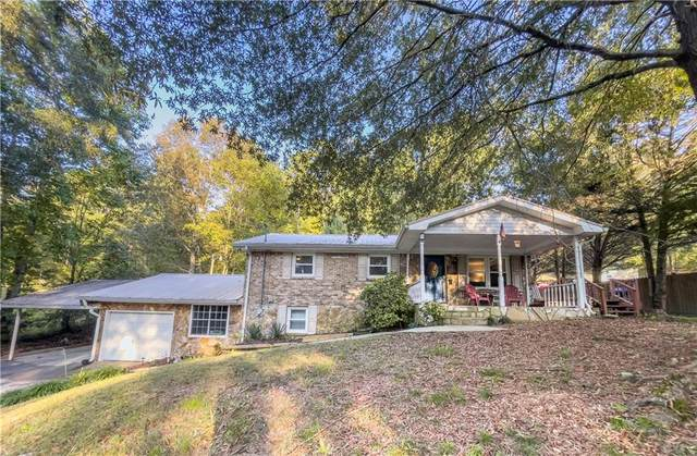 197 Cantrell Drive SW, Plainville, GA 30733 (MLS #6955643) :: Lantern Real Estate Group