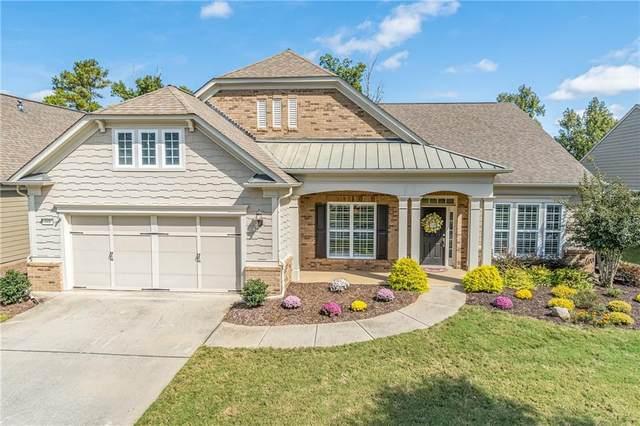 441 Tallulah Drive, Griffin, GA 30223 (MLS #6955748) :: North Atlanta Home Team
