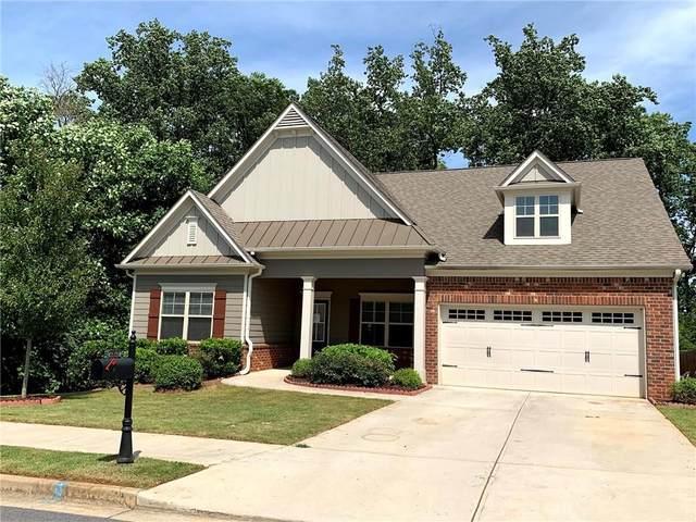 4541 Sweetwater Drive, Gainesville, GA 30504 (MLS #6955920) :: Atlanta Communities