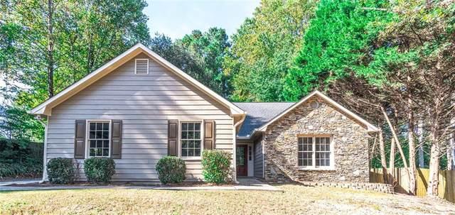 2150 Lakeway Drive, Dacula, GA 30019 (MLS #6956096) :: North Atlanta Home Team