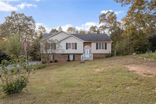 17 Stiles Court SW, Cartersville, GA 30120 (MLS #6956145) :: North Atlanta Home Team