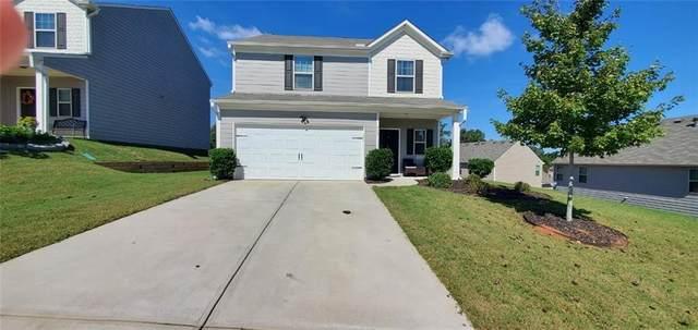 312 Merigold Way, Pendergrass, GA 30567 (MLS #6956544) :: North Atlanta Home Team