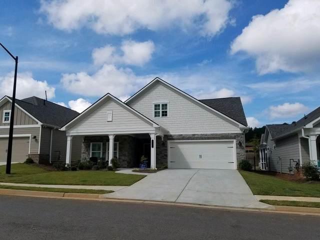 4976 Pleasantry Way, Acworth, GA 30101 (MLS #6956659) :: RE/MAX One Stop