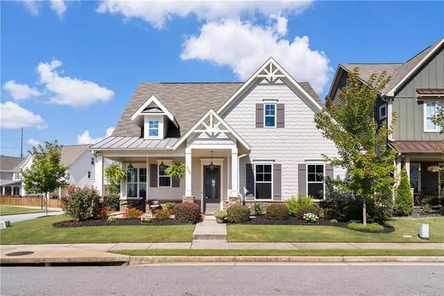 1960 Boyd Trace Lane NW, Atlanta, GA 30318 (MLS #6956735) :: RE/MAX Paramount Properties