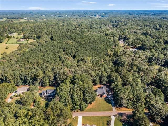 310 Upchurch Drive, Mcdonough, GA 30252 (MLS #6956820) :: North Atlanta Home Team