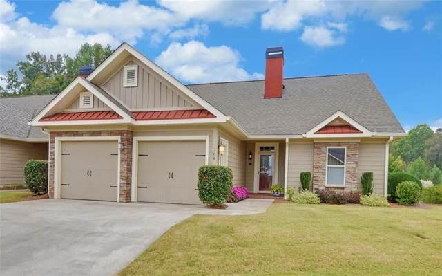 308 Summit Drive, Dahlonega, GA 30533 (MLS #6956976) :: Cindy's Realty Group