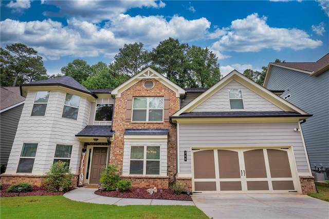 540 Cattail Ives Road, Lawrenceville, GA 30045 (MLS #6956981) :: Lantern Real Estate Group