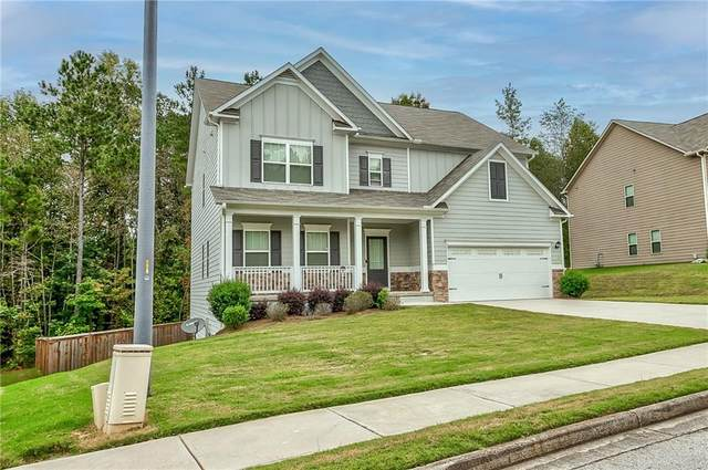388 Berkleigh Trails Drive, Hiram, GA 30141 (MLS #6957037) :: North Atlanta Home Team
