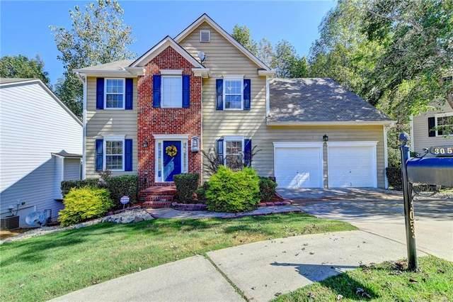 3053 Grace Court, Lawrenceville, GA 30043 (MLS #6957040) :: Path & Post Real Estate