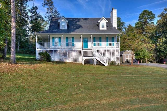 264 Farmington Drive SE, Calhoun, GA 30701 (MLS #6957101) :: North Atlanta Home Team