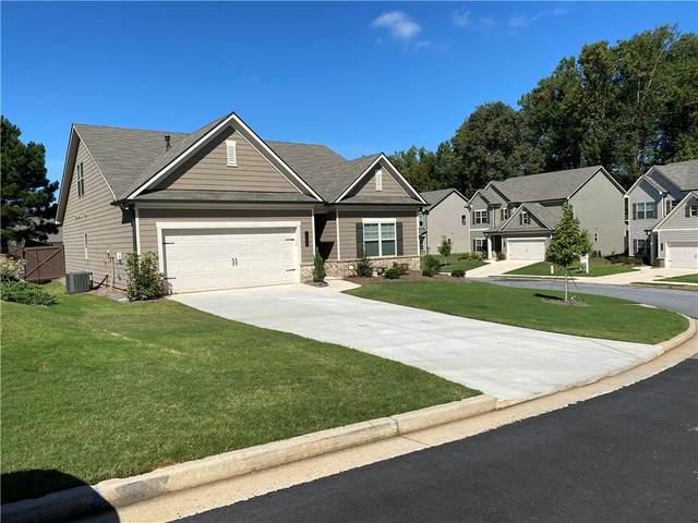 1564 Davey Circle, Hoschton, GA 30548 (MLS #6957104) :: Cindy's Realty Group