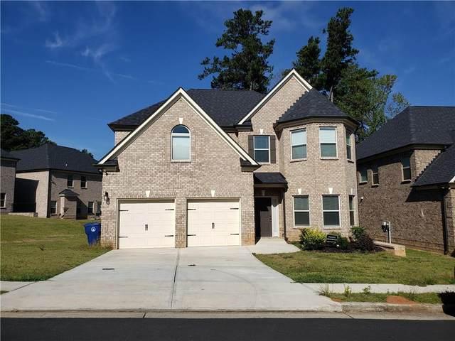 751 Sanctuary Lane, Lawrenceville, GA 30046 (MLS #6957292) :: North Atlanta Home Team