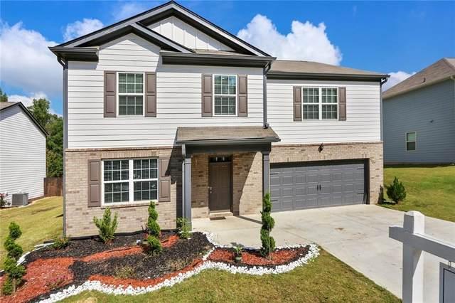 4419 Minkslide Drive SW, Atlanta, GA 30331 (MLS #6957692) :: Lantern Real Estate Group