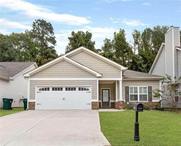 104 Deese, Carrollton, GA 30117 (MLS #6957729) :: RE/MAX Paramount Properties