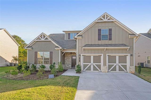 5 Crestbrook Way, Dallas, GA 30157 (MLS #6957911) :: North Atlanta Home Team