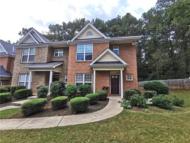 2017 Austin Park Circle, Decatur, GA 30032 (MLS #6958078) :: North Atlanta Home Team