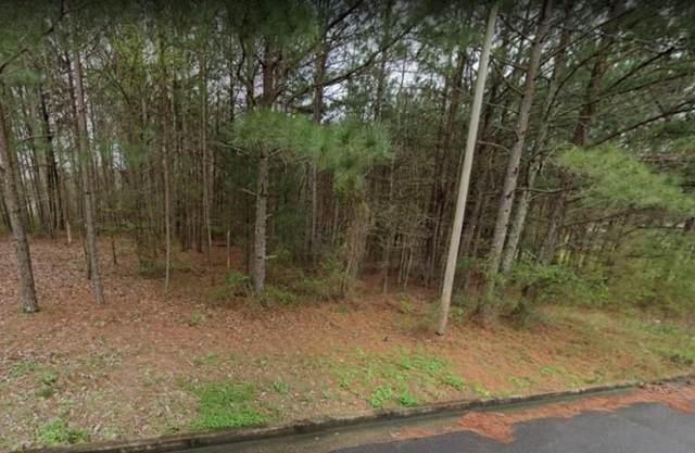 2125 Red Rose Lane, Loganville, GA 30052 (MLS #6958109) :: North Atlanta Home Team