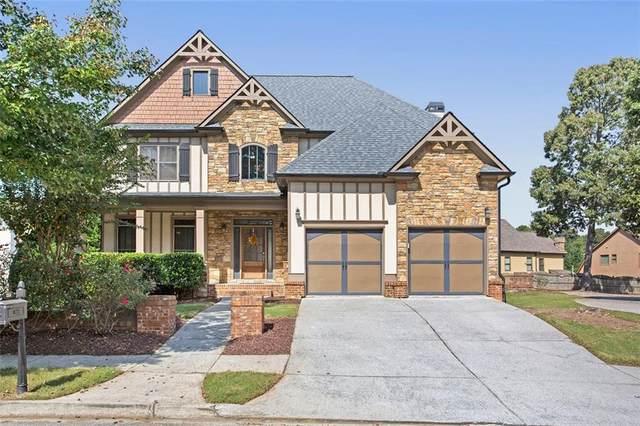 250 Chloe Dianne Drive, Loganville, GA 30052 (MLS #6958167) :: Path & Post Real Estate