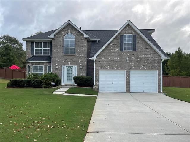 3777 Oakman Place, Fairburn, GA 30213 (MLS #6958340) :: North Atlanta Home Team