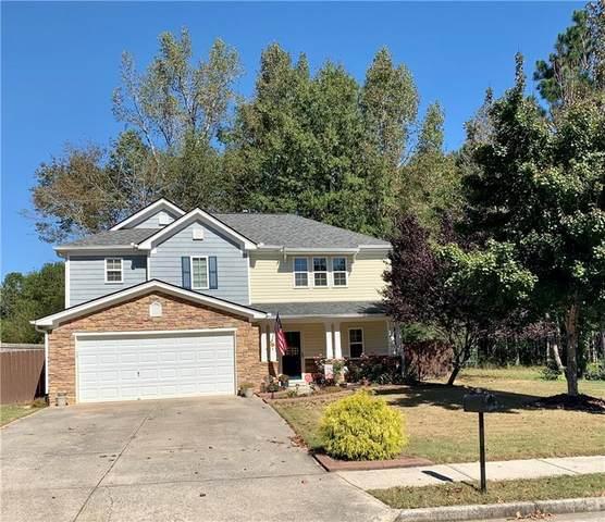 59 Sugar Berry Place, Dallas, GA 30157 (MLS #6958371) :: North Atlanta Home Team