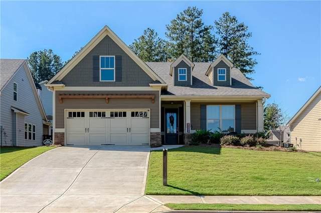 50 Rosemary Landing, Dallas, GA 30132 (MLS #6958391) :: North Atlanta Home Team
