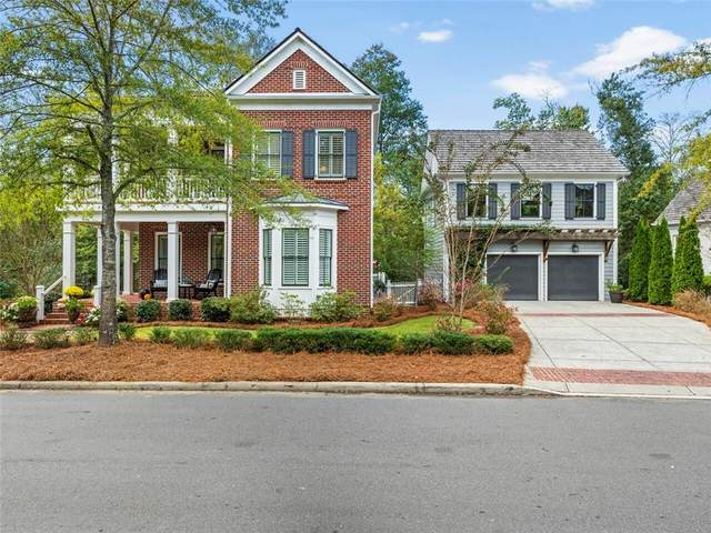 7035 Vickery Creek Road, Cumming, GA 30040 (MLS #6958436) :: North Atlanta Home Team