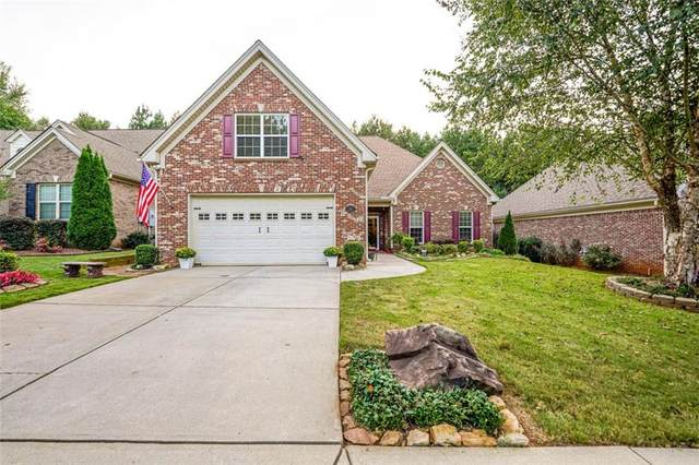 618 Retreat Drive, Dacula, GA 30019 (MLS #6958621) :: North Atlanta Home Team
