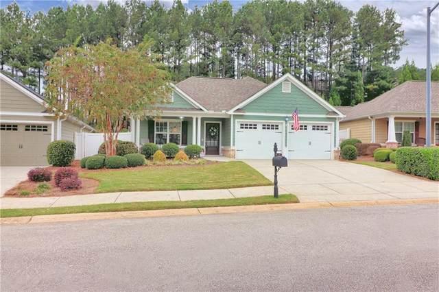 126 Shoal Creek Way, Dallas, GA 30132 (MLS #6958797) :: North Atlanta Home Team