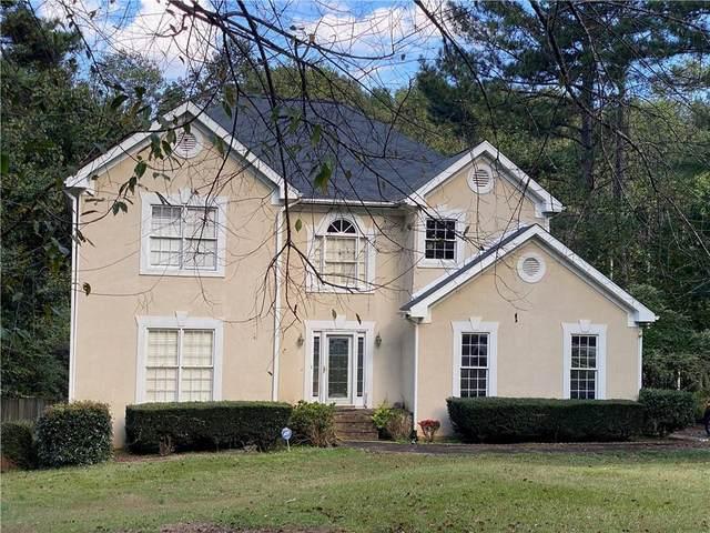 4455 Settles Bridge Road, Suwanee, GA 30024 (MLS #6958805) :: North Atlanta Home Team