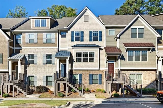 3826 Equity Lane, Powder Springs, GA 30127 (MLS #6958899) :: North Atlanta Home Team