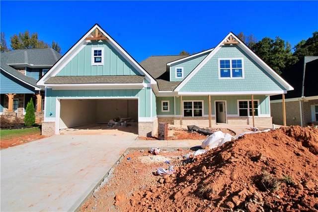 717 Petaluma Place, Locust Grove, GA 30248 (MLS #6958974) :: Path & Post Real Estate
