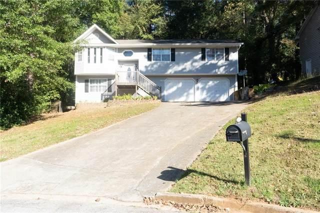 310 Rocky Cove Trail, Lawrenceville, GA 30044 (MLS #6958992) :: North Atlanta Home Team
