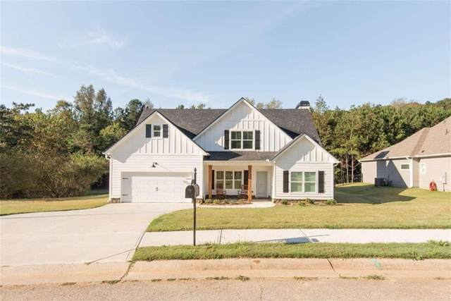 421 Tucker Trail, Bremen, GA 30110 (MLS #6959357) :: North Atlanta Home Team