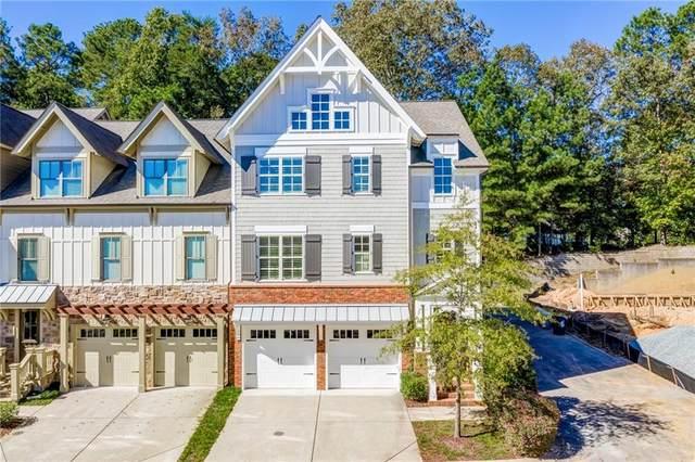 236 Trecastle Square #29, Canton, GA 30114 (MLS #6959366) :: North Atlanta Home Team