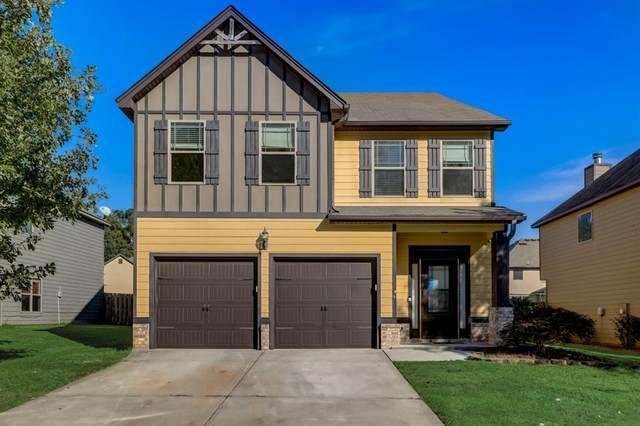4238 Sir Dixon Drive, Fairburn, GA 30213 (MLS #6959547) :: North Atlanta Home Team