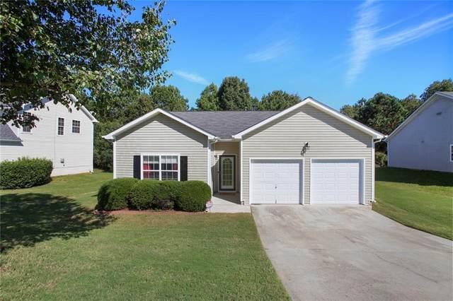 10993 Tara Village Way, Jonesboro, GA 30228 (MLS #6959631) :: North Atlanta Home Team